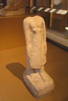 <em>Statuette</em>, ca. 2008-1539 B.C.E. Limestone, 7 1/2 x 2 1/2 x 4 in. (19.1 x 6.4 x 10.2 cm). Brooklyn Museum, Gift of Evangeline Wilbour Blashfield, Theodora Wilbour, and Victor Wilbour honoring the wishes of their mother, Charlotte Beebe Wilbour, as a memorial to their father, Charles Edwin Wilbour, 16.580.154. Creative Commons-BY (Photo: Brooklyn Museum, CUR.16.580.154_view1_erg2.jpg)