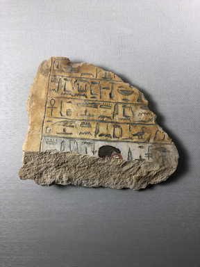 <em>Fragment from Stela</em>, ca. 1539-1075 B.C.E. Limestone, pigment, 5 1/4 × 6 1/2 × 1 1/8 in. (13.3 × 16.5 × 2.8 cm). Brooklyn Museum, Gift of Evangeline Wilbour Blashfield, Theodora Wilbour, and Victor Wilbour honoring the wishes of their mother, Charlotte Beebe Wilbour, as a memorial to their father, Charles Edwin Wilbour, 16.580.157. Creative Commons-BY (Photo: , CUR.16.580.157_view01.jpg)