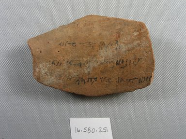 <em>Demotic Ostracon</em>, Year 32 of Augustus. Terracotta, pigment, 2 11/16 x 9/16 x 4 in. (6.8 x 1.4 x 10.1 cm). Brooklyn Museum, Gift of Evangeline Wilbour Blashfield, Theodora Wilbour, and Victor Wilbour honoring the wishes of their mother, Charlotte Beebe Wilbour, as a memorial to their father, Charles Edwin Wilbour, 16.580.251. Creative Commons-BY (Photo: Brooklyn Museum, CUR.16.580.251_view1.jpg)