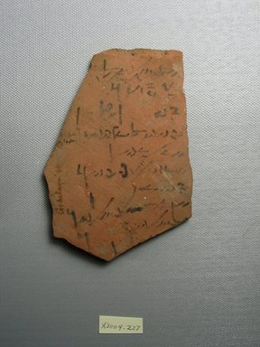 Demotic. <em>Demotic Ostracon</em>. Terracotta, pigment, 4 13/16 x 3 1/2 x 5/16 in. (12.3 x 8.9 x 0.8 cm). Brooklyn Museum, Gift of Evangeline Wilbour Blashfield, Theodora Wilbour, and Victor Wilbour honoring the wishes of their mother, Charlotte Beebe Wilbour, as a memorial to their father, Charles Edwin Wilbour, 16.580.490. Creative Commons-BY (Photo: Brooklyn Museum, CUR.16.580.490_view1.jpg)