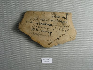 <em>Demotic Ostracon</em>. Stone, pigment, 3 13/16 x 2 3/4 x 11/16 in. (9.7 x 7.0 x 1.8 cm). Brooklyn Museum, Gift of Evangeline Wilbour Blashfield, Theodora Wilbour, and Victor Wilbour honoring the wishes of their mother, Charlotte Beebe Wilbour, as a memorial to their father, Charles Edwin Wilbour, 16.580.603 (Photo: Brooklyn Museum, CUR.16.580.603_view1.jpg)