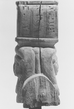 <em>Object Composed of Two Hathor Heads</em>, 664-525 B.C.E., or later. Wood, 5 3/8 x 2 3/8 x 1 5/8 in. (13.6 x 6.1 x 4.1 cm). Brooklyn Museum, Gift of Evangeline Wilbour Blashfield, Theodora Wilbour, and Victor Wilbour honoring the wishes of their mother, Charlotte Beebe Wilbour, as a memorial to their father, Charles Edwin Wilbour, 16.610. Creative Commons-BY (Photo: , CUR.16.610_NegL278_13_print_bw.jpg)