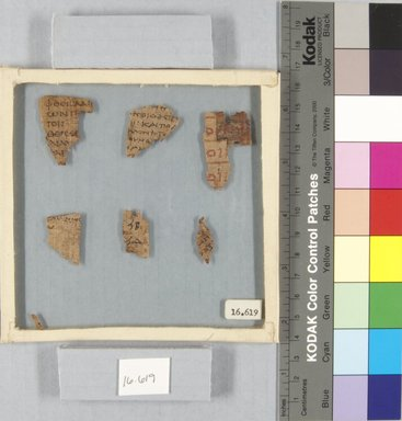 Roman. <em>Papyrus Fragments Inscribed in Greek</em>, 2nd or 3rd century C.E. Papyrus, paper, ink, Fragment a: 2 3/8 × 1 9/16 in. (6 × 4 cm). Brooklyn Museum, Gift of Evangeline Wilbour Blashfield, Theodora Wilbour, and Victor Wilbour honoring the wishes of their mother, Charlotte Beebe Wilbour, as a memorial to their father, Charles Edwin Wilbour, 16.619 (Photo: Brooklyn Museum, CUR.16.619_IMLS_PS5.jpg)