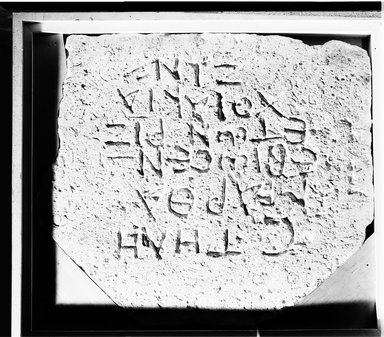 Greek. <em>Slab (? Memorial Tablet)</em>, 402-417 C.E. Limestone, 13 9/16 x 15 9/16 in. (34.5 x 39.5 cm). Brooklyn Museum, Gift of Evangeline Wilbour Blashfield, Theodora Wilbour, and Victor Wilbour honoring the wishes of their mother, Charlotte Beebe Wilbour, as a memorial to their father, Charles Edwin Wilbour, 16.633. Creative Commons-BY (Photo: Brooklyn Museum, CUR.16.633_NegB_print_bw.jpg)