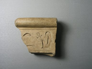 <em>Relief Fragment with Inscribed Cartouche of Aten</em>, ca. 1352-1336 B.C.E. Hard limestone, 3 3/4 x 3 15/16 in. (9.5 x 10 cm). Brooklyn Museum, Gift of Evangeline Wilbour Blashfield, Theodora Wilbour, and Victor Wilbour honoring the wishes of their mother, Charlotte Beebe Wilbour, as a memorial to their father, Charles Edwin Wilbour, 16.660. Creative Commons-BY (Photo: Brooklyn Museum, CUR.16.660_view01.jpg)