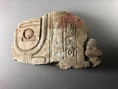 <em>Relief Fragment on Column Drum</em>, ca. 1352-1336 B.C.E. Soft limestone, 3 9/16 x 5 3/16 in. (9 x 13.2 cm). Brooklyn Museum, Gift of Evangeline Wilbour Blashfield, Theodora Wilbour, and Victor Wilbour honoring the wishes of their mother, Charlotte Beebe Wilbour, as a memorial to their father, Charles Edwin Wilbour, 16.680. Creative Commons-BY (Photo: , CUR.16.680_view01.jpg)