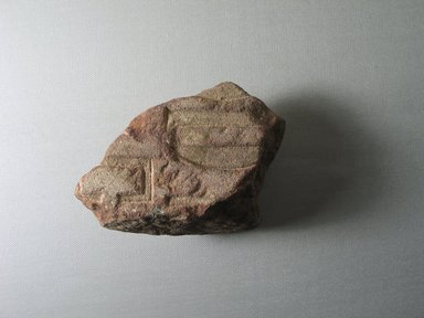 <em>Relief Fragment with Inscription</em>, ca. 1352-1336 B.C.E. Sandstone, pigment, 3 1/8 x 5 1/2 in. (8 x 14 cm). Brooklyn Museum, Gift of Evangeline Wilbour Blashfield, Theodora Wilbour, and Victor Wilbour honoring the wishes of their mother, Charlotte Beebe Wilbour, as a memorial to their father, Charles Edwin Wilbour, 16.689. Creative Commons-BY (Photo: Brooklyn Museum, CUR.16.689_view01.jpg)