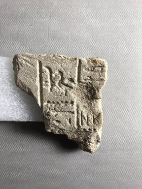 <em>Fragment with Hieroglyphic Inscription</em>, ca. 1352-1332 B.C.E. Limestone, 3 7/16 × 3 3/16 × 1 5/8 in. (8.8 × 8.1 × 4.2 cm). Brooklyn Museum, Gift of Evangeline Wilbour Blashfield, Theodora Wilbour, and Victor Wilbour honoring the wishes of their mother, Charlotte Beebe Wilbour, as a memorial to their father, Charles Edwin Wilbour., 16.747. Creative Commons-BY (Photo: , CUR.16.747_view01.jpg)