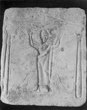 Graeco-Egyptian. <em>Funerary Stela of Chairemon</em>, 3rd-4th century C.E., or later. Limestone, 13 x 2 5/8 x 15 1/4 in. (33 x 6.6 x 38.8 cm). Brooklyn Museum, Gift of Evangeline Wilbour Blashfield, Theodora Wilbour, and Victor Wilbour honoring the wishes of their mother, Charlotte Beebe Wilbour, as a memorial to their father, Charles Edwin Wilbour, 16.90. Creative Commons-BY (Photo: Brooklyn Museum, CUR.16.90_NegA_print_bw.jpg)