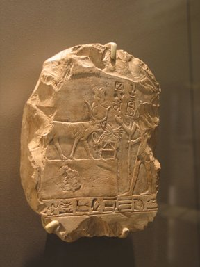 <em>Stela of a Priest of Amun Named An</em>, ca. 1426-1390 B.C.E. Limestone, 7 11/16 x 5 7/8 x 1 7/8 in. (19.5 x 14.9 x 4.7 cm). Brooklyn Museum, Gift of Evangeline Wilbour Blashfield, Theodora Wilbour, and Victor Wilbour honoring the wishes of their mother, Charlotte Beebe Wilbour, as a memorial to their father, Charles Edwin Wilbour, 16.92. Creative Commons-BY (Photo: Brooklyn Museum, CUR.16.92_erg456.jpg)