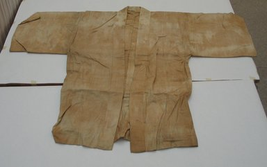 <em>Pilgrim's Costume</em>, late 19th-early 20th century. Bast fiber, 18.15.5 (23671e):: 5 5/16 x 16 5/16 in. (13.5 x 41.5 cm). Brooklyn Museum, Gift of William J. Baer, 18.15.1-.7. Creative Commons-BY (Photo: Brooklyn Museum, CUR.18.15.7.jpg)