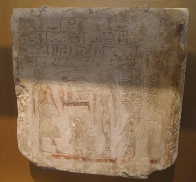 <em>Rectangular Stela of Neferseku</em>, ca. 1844-1818 B.C.E. Limestone, pigment, 13 3/4 x 14 in. (35 x 35.5 cm). Brooklyn Museum, Gift of the Egyptian, Classical, and Ancient Middle Eastern Art Council, 1990.15. Creative Commons-BY (Photo: Brooklyn Museum, CUR.1990.15_erg2.jpg)