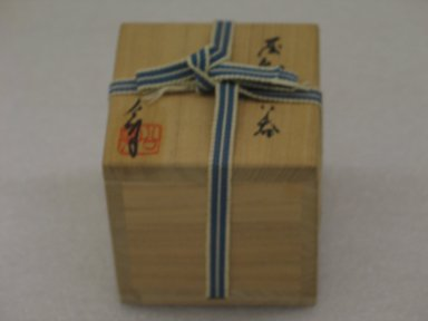 Takeuchi Kimiaki (Japanese, 1948 - 2011). <em>Sake Cup</em>, ca. 1986. Tokoname ware; gray stoneware, green ash glaze, 2 1/4 x 2 3/4 in. (5.7 x 7 cm). Brooklyn Museum, Gift of Dr. John P. Lyden, 1992.147.7. Creative Commons-BY (Photo: Brooklyn Museum, CUR.1992.147.7_box.jpg)
