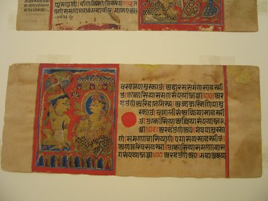 <em>Page 42 from a manuscript of the Kalpasutra: recto text, verso text</em>, 1472. Opaque watercolor and ink on gold leaf on paper, sheet: height: 4 3/8 in. Brooklyn Museum, Gift of Dr. Bertram H. Schaffner, 1994.11.50 (Photo: Brooklyn Museum, CUR.1994.11.50.jpg)