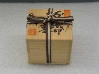 Kawai Takehiko (Japanese, born 1940). <em>Incense Box</em>, ca.1986. Shino-Oribe ware; glazed buff stoneware, 2 1/4 x 2 3/4 in. (5.7 x 7 cm). Brooklyn Museum, Gift of Dr. and Mrs. John P. Lyden, 1994.197.11a-b. Creative Commons-BY (Photo: Brooklyn Museum, CUR.1994.197.11a-b_box.jpg)