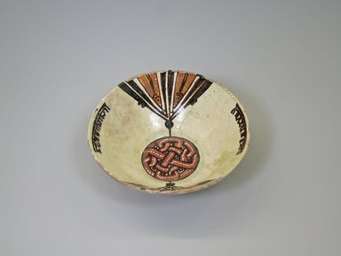 <em>Bowl</em>, 9th-10th century. Earthenware and slip, 2 13/16 x 7 1/2 in. (7.2 x 19.1 cm). Brooklyn Museum, Gift of Mena Rokhsar in memory of Ebrahim Khalil Rokhsar, 1995.187.4. Creative Commons-BY (Photo: Brooklyn Museum, CUR.1995.187.4.jpg)