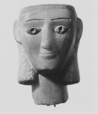 Ancient Near Eastern. <em>Head from a Votive Statue</em>, 2nd century B.C.E.-1st century C.E. Alabaster, 7 11/16 x 5 11/16 in. (19.5 x 14.4 cm). Brooklyn Museum, Bequest of Mrs. Carl L. Selden, 1996.146.2. Creative Commons-BY (Photo: , CUR.1996.146.2_NegA_print_bw.jpg)
