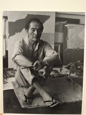 Arthur Mones (American, 1919-1998). <em>Kenzo Okada</em>, 1981. Gelatin silver photograph, sheet: 14 x 10 3/4 in. (35.6 x 27.2 cm). Brooklyn Museum, Gift of the artist, 1997.162.1. © artist or artist's estate (Photo: Brooklyn Museum, CUR.1997.162.1.jpg)
