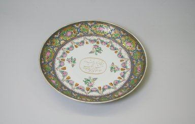 <em>Dish with Pink Rose and Gold Tassels</em>, 1866. Ceramic, polychrome, 1 3/4 x 10 13/16 in. (4.4 x 27.4 cm). Brooklyn Museum, Purchase gift of Mr. and Mrs. Mahyar Amir Saleh, 1997.3.2. Creative Commons-BY (Photo: Brooklyn Museum, CUR.1997.3.2.jpg)