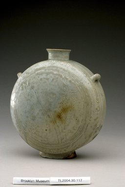 <em>Bottle</em>, 19th century. White porcelain with matte white glaze, gold repair, 7 5/8 x 6 3/4 x 3 3/8 in. (19.4 x 17.1 x 8.5 cm). Brooklyn Museum, The Peggy N. and Roger G. Gerry Collection, 2004.28.135. Creative Commons-BY (Photo: Brooklyn Museum (in collaboration with National Research Institute of Cultural Heritage, , CUR.2004.28.135_view1_Heon-Kang_photo_NRICH.jpg)