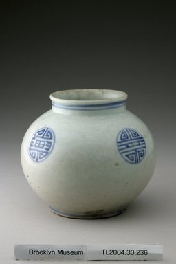 <em>Jar</em>, 19th century. Porcelain with underglaze blue, Height: 4 5/16 in. (11 cm). Brooklyn Museum, The Peggy N. and Roger G. Gerry Collection, 2004.28.261. Creative Commons-BY (Photo: Brooklyn Museum (in collaboration with National Research Institute of Cultural Heritage, , CUR.2004.28.261_view1_Heon-Kang_photo_NRICH.jpg)
