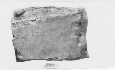 <em>Block</em>, ca. 1352-1336 B.C.E. Limestone, 7 3/4 × 10 1/4 in. (19.7 × 26 cm). Brooklyn Museum, Charles Edwin Wilbour Fund, 25.834. Creative Commons-BY (Photo: , CUR.25.834_NegA_print_bw.jpg)