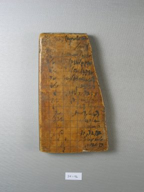 <em>Fragment of a Plaque wtih Demotic Writing</em>. Stone, pigment, 6 15/16 x 4 x 1/2 in. (17.7 x 10.2 x 1.2 cm). Brooklyn Museum, Charles Edwin Wilbour Fund, 34.1192. Creative Commons-BY (Photo: Brooklyn Museum, CUR.34.1192_view1.jpg)