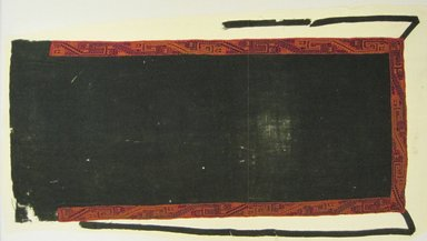 Paracas. <em>Loincloth</em>, 200-600 C.E. Camelid fiber, 39 x 17 11/16in. (99 x 45cm). Brooklyn Museum, Alfred W. Jenkins Fund, 34.1540. Creative Commons-BY (Photo: Brooklyn Museum, CUR.34.1540.jpg)