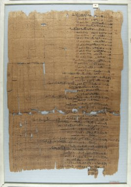 <em>The Wilbour Papyrus</em>, ca. 1147 B.C.E. Papyrus, ink, Glass: 12 5/8 x 18 1/8 in. (32 x 46 cm). Brooklyn Museum, Charles Edwin Wilbour Fund, 34.5596.32 (Photo: Brooklyn Museum, CUR.34.5596.32_front_IMLS_PS5.jpg)