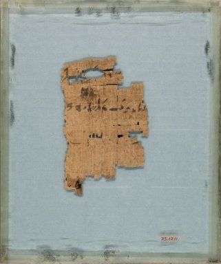 <em>Papyrus Fragment Inscribed in Demotic</em>, 305-30 B.C.E. Papyrus, ink, Glass: 6 5/16 x 7 1/2 in. (16 x 19 cm). Brooklyn Museum, Gift of Theodora Wilbour from the collection of her father, Charles Edwin Wilbour, 35.1211 (Photo: Brooklyn Museum, CUR.35.1211_IMLS_PS5.jpg)
