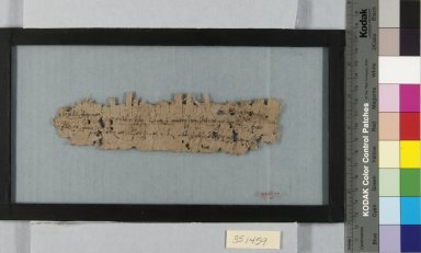 <em>Papyrus Fragment Inscribed in Greek</em>, 7th or 8th century C.E. Papyrus, ink, Glass: 6 x 11 in. (15.3 x 28 cm). Brooklyn Museum, Gift of Theodora Wilbour, 35.1459 (Photo: Brooklyn Museum, CUR.35.1459_IMLS_PS5.jpg)
