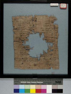 <em>Papyrus Fragment Inscribed in Greek</em>, 2nd century C.E. Papyrus, ink, Glass: 11 7/16 x 12 5/8 in. (29 x 32 cm). Brooklyn Museum, Gift of Theodora Wilbour, 35.1466 (Photo: Brooklyn Museum, CUR.35.1466_IMLS_PS5.jpg)