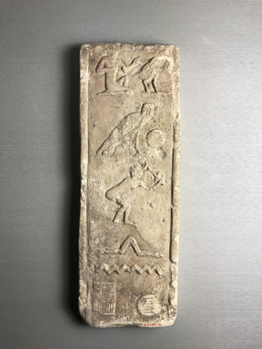 <em>Panel of Hieroglyphs</em>, 664-332 B.C.E. Limestone, 9 9/16 × 3 3/8 × 13/16 in. (24.3 × 8.5 × 2 cm). Brooklyn Museum, Charles Edwin Wilbour Fund, 35.1525. Creative Commons-BY (Photo: , CUR.35.1525_view01.jpg.jpg)