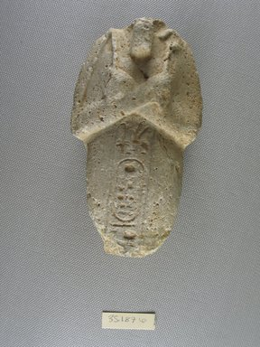 <em>Fragment of a Ushabti of Akhenaten</em>, ca. 1352-1336 B.C.E. Limestone, 5 1/8 x 2 13/16 x 1 7/8 in. (13 x 7.1 x 4.7 cm). Brooklyn Museum, Charles Edwin Wilbour Fund, 35.1876. Creative Commons-BY (Photo: Brooklyn Museum, CUR.35.1876_view1.jpg)