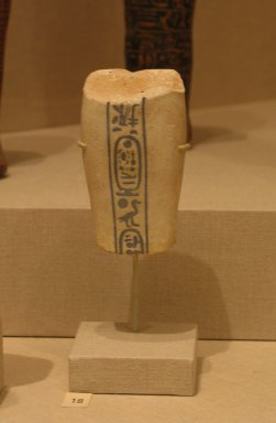 <em>Funerary Figurine of Akhenaten</em>, ca. 1352-1336 B.C.E. Faience, 3 3/4 x 1 7/16 x 2 1/8 in. (9.5 x 3.6 x 5.4 cm). Brooklyn Museum, Charles Edwin Wilbour Fund, 35.1880. Creative Commons-BY (Photo: Brooklyn Museum, CUR.35.1880_wwgA-3.jpg)