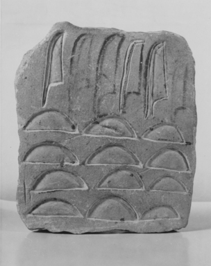 <em>Sculptor's Trial Piece</em>, ca. 1352-1336 B.C.E. Limestone, pigment, 4 9/16 × 4 × 1 in. (11.6 × 10.2 × 2.5 cm). Brooklyn Museum, Gift of the Egypt Exploration Society, 35.1998. Creative Commons-BY (Photo: , CUR.35.1998_NegA_print_bw.jpg)
