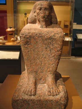 <em>Early Block Statue</em>, ca. 1836-1759 B.C.E. Granite, 26 3/8 in. (67 cm). Brooklyn Museum, Charles Edwin Wilbour Fund, 36.617. Creative Commons-BY (Photo: Brooklyn Museum, CUR.36.617_erg2.jpg)