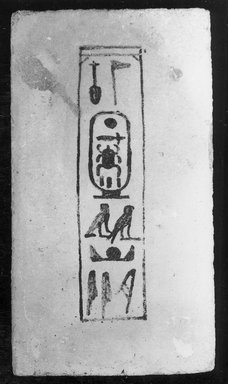 <em>Foundation Brick Naming Hauron</em>, ca. 1426-1400 B.C.E. Faience, avg. length: (14.5 cm). Brooklyn Museum, Charles Edwin Wilbour Fund, 36.619.1. Creative Commons-BY (Photo: Brooklyn Museum, CUR.36.619.1_bw.jpg)