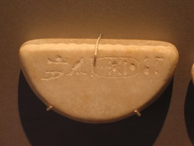 <em>Model Grinder Inscribed for Amunhotep II</em>, ca. 1426-1400 B.C.E. Egyptian alabaster, Other (average): 1 9/16 x 3 9/16 in. (4 x 9 cm). Brooklyn Museum, Charles Edwin Wilbour Fund, 36.621.1. Creative Commons-BY (Photo: Brooklyn Museum, CUR.36.621.1_erg456.jpg)