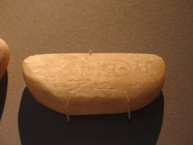 <em>Model Grinder Inscribed for Amunhotep II</em>, ca. 1426-1400 B.C.E. Egyptian alabaster, Other (average): 1 9/16 x 3 9/16 in. (4 x 9 cm). Brooklyn Museum, Charles Edwin Wilbour Fund, 36.621.2. Creative Commons-BY (Photo: Brooklyn Museum, CUR.36.621.2_erg456.jpg)