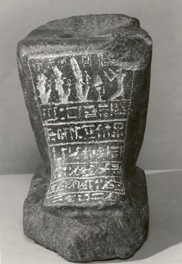 Egyptian. <em>Block Statue of Ipwer</em>. Granite, 7 3/8 x 4 5/16 x 7 7/8 in. (18.8 x 11 x 20 cm). Brooklyn Museum, Gift of Louis Herse, 36.738. Creative Commons-BY (Photo: Brooklyn Museum, CUR.36.738_negA_bw.jpg)