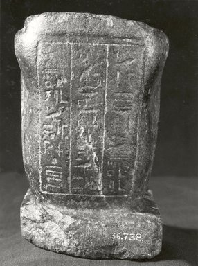 Egyptian. <em>Block Statue of Ipwer</em>. Granite, 7 3/8 x 4 5/16 x 7 7/8 in. (18.8 x 11 x 20 cm). Brooklyn Museum, Gift of Louis Herse, 36.738. Creative Commons-BY (Photo: Brooklyn Museum, CUR.36.738_negCEG1494_bw.jpg)