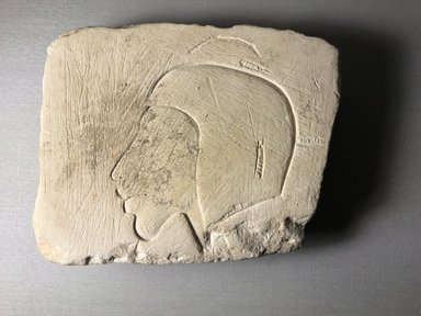 <em>Trial Piece of Akhenaten</em>, ca. 1352-1336 B.C.E. Limestone, 7 3/16 x 8 11/16 x 2 in. (18.3 x 22.1 x 5.1 cm). Brooklyn Museum, Gift of the Egypt Exploration Society, 36.880. Creative Commons-BY (Photo: , CUR.36.880_view01.jpg)