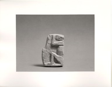 <em>Small Monkey in Sitting Position with Upraised Arms</em>, ca. 1352-1332 B.C.E. Limestone, 2 1/4 × 1/2 × 1 9/16 in. (5.7 × 1.2 × 3.9 cm). Brooklyn Museum, Gift of the Egypt Exploration Society, 36.884. Creative Commons-BY (Photo: Brooklyn Museum, CUR.36.884_negA_bw.jpg)