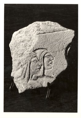 <em>Relief Fragment of Two Men in Profile</em>, ca. 1352-1336 B.C.E. Limestone, pigment, 1 15/16 x 2 1/4 in. (4.9 x 5.7 cm). Brooklyn Museum, Gift of the Egypt Exploration Society, 36.962. Creative Commons-BY (Photo: Brooklyn Museum, CUR.36.962_negA_bw.jpg)