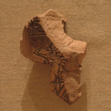 <em>Fragment of an Archer</em>, ca. 1352-1332 B.C.E. Limestone, 2 3/16 x 3 1/4 in. (5.5 x 8.2 cm). Brooklyn Museum, Gift of the Egypt Exploration Society, 36.965. Creative Commons-BY (Photo: Brooklyn Museum, CUR.36.965_wwg7.jpg)