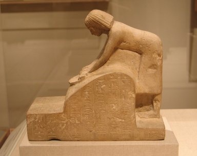 <em>Senenu Grinding Grain</em>, ca. 1352-1336 B.C.E. or ca. 1322-1319 B.C.E. or ca. 1319-1292 B.C.E. Limestone, 7 1/16 x 3 1/8 x 7 9/16 in. (18 x 8 x 19.2 cm). Brooklyn Museum, Charles Edwin Wilbour Fund, 37.120E. Creative Commons-BY (Photo: Brooklyn Museum, CUR.37.120E_wwg8.jpg)