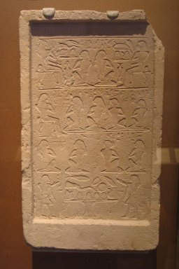 <em>Stela of Steward Ptahemsai</em>, ca. 1876-1759 B.C.E. Limestone, 20 1/4 x 11 13/16 x 3 1/8 in. (51.5 x 30 x 8 cm). Brooklyn Museum, Charles Edwin Wilbour Fund, 37.1345E. Creative Commons-BY (Photo: Brooklyn Museum, CUR.37.1345E_erg2.jpg)