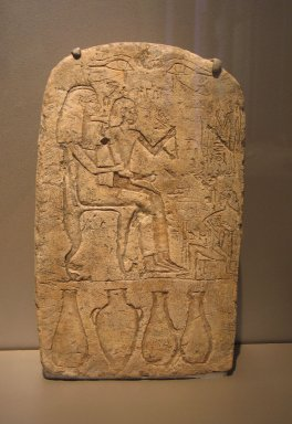 <em>Stela of Netjer-mose</em>, ca. 1539-1425 B.C.E. Limestone, 14 7/8 x 9 1/16 x 3 5/8in. (37.8 x 23 x 9.2cm). Brooklyn Museum, Charles Edwin Wilbour Fund, 37.1351E. Creative Commons-BY (Photo: Brooklyn Museum, CUR.37.1351E_erg456.jpg)