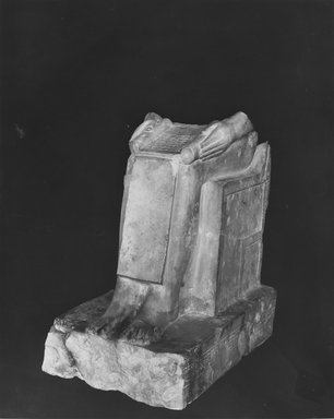 <em>Seated Statue of Imhotep</em>, 664-332 B.C.E. Limestone, 13 3/8 x 8 x 12 13/16 in. (34 x 20.3 x 32.5 cm). Brooklyn Museum, Charles Edwin Wilbour Fund, 37.1356E. Creative Commons-BY (Photo: Brooklyn Museum, CUR.37.1356E_print_bw.jpg)